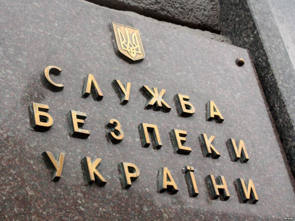 Поставка приладів дозиметричного контролю для Служби безпеки України