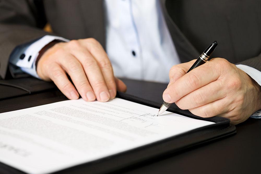 Контракт з Єврокомісією SIP05-3-001-15